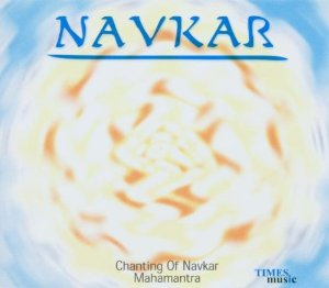 CD Chanting of Navkar Mahamantrar: Navkar - antikvariát