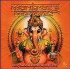 Mantry 5 - Happiness - Mantras 5 CD